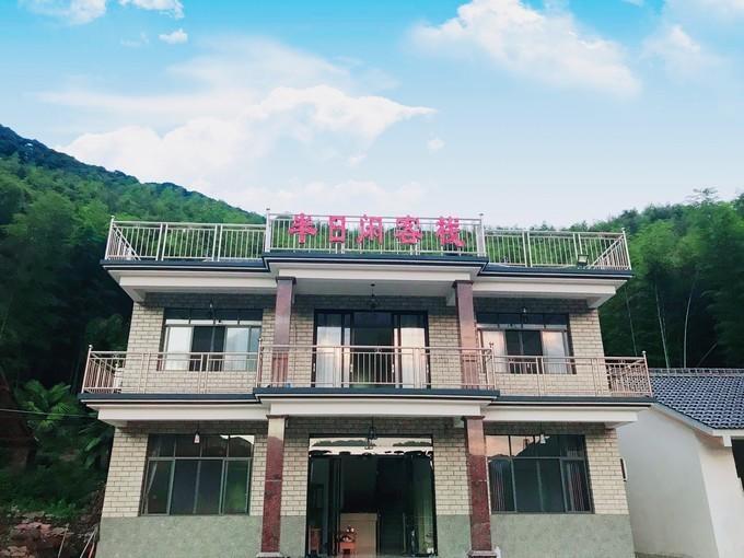 泾县月亮湾-偷得浮生半日闲别墅泰州紫荆城图片
