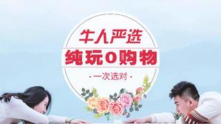 丽江-大理双飞5日游