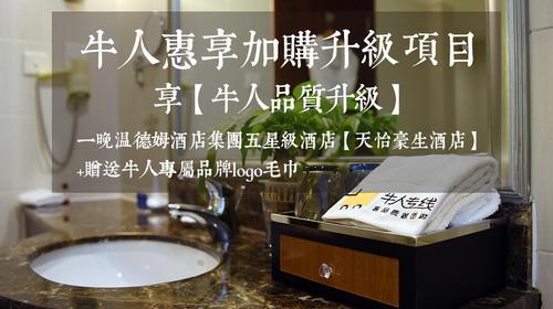 贵阳酒店1
