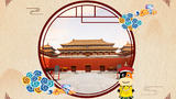 北京牛专2