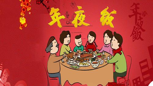 北京5日游_跟团旅游北京_北京旅游芽庄_北京五日游