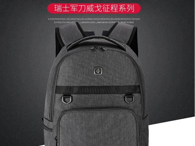 Wenger/威戈瑞士军刀双肩包商务电脑包男大容量旅行背包学生书包