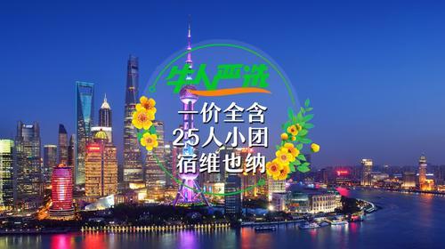 杭州4日游_华东7天旅游_纯华东旅游_十月份去华东好吗