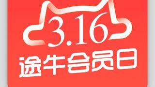 周末度假-北京日出东方凯宾斯基自驾2日游