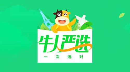 贵阳5日游_贵州黄果树瀑布旅游六日游多少钱_贵州黄果树瀑布落地签_去贵州黄果树瀑布旅游怎么走