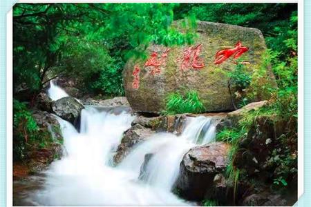 <安吉2日游>安吉中国大竹海、九龙瀑布、美丽乡村余村、占床含1早1晚餐、休闲纯玩