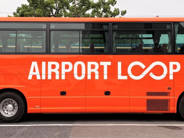 <大阪关西机场?道顿堀大巴接送机单程>I LOVE MINAMI BUS,大阪市内4个乘车下车地点,多个时间班次直达