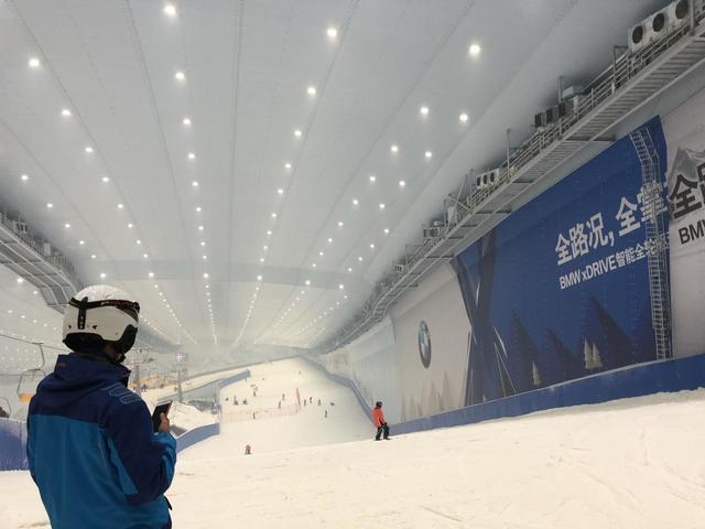<哈爾濱融創娛雪樂園滑雪>融創娛雪樂園滑雪 早場 夜場 初級道 高級道