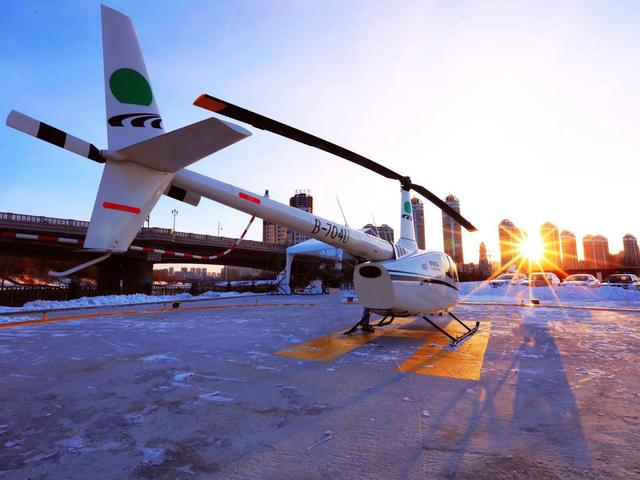 [元旦]<哈尔滨直升机空中观光>哈尔滨低空飞行体验、雪博会、冰雪大世界、优惠价格、空中游览、精品推荐